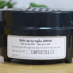 Doi Nguon Lioa 200va 03